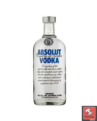 Absolut Vodka Blue 700ml
