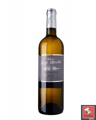CHATEAU PETIT MOULIN AOC WHITE